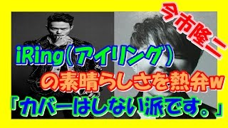 チャンネル登録よろしくお願いします! https://www.youtube.com/channe...