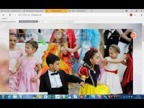 Шаблон Joomla детские костюмы на прокат
