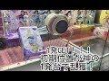 【UFOキャッチャー】ラブライブサンシャインフィギュアを乱獲!