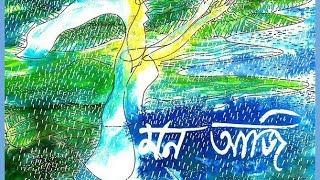 mono aji the full music video ft lagnajita murshidabadi sagnik uma neel ritam