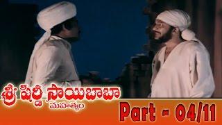 Shiridi Sai Baba Mahatyam Movie Part 04/11 || Vijayachander, Chandra Mohan, Anjali Devi