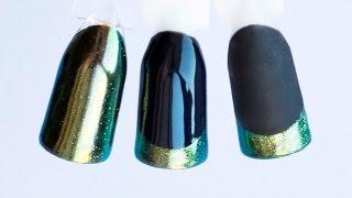 как сделать зеркальный френч на ногтях