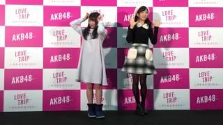 AKB48 45th LOVE TORIP / しあわせを分けなさい 2016年11月27日 幕張メッセ フォトセッション C#1 NMB48 坂口渚沙 小栗有以.