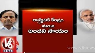 NDA government pas no attention on Telangana state - Hyderabad