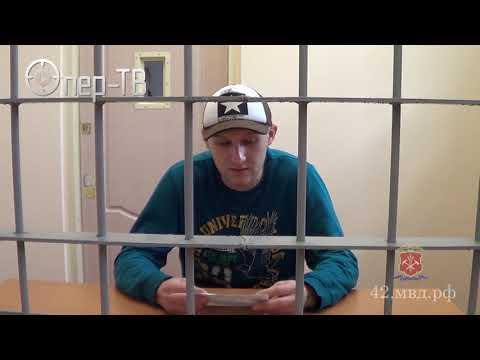 В Прокопьевске полицейские задержали драгдилеров