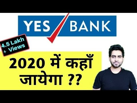 Yes Bank - यस बैंक कहाँ जायेगा 2020 में  ?? Yes Bank Stock Analysis And Review For 2020 ?? II STL II