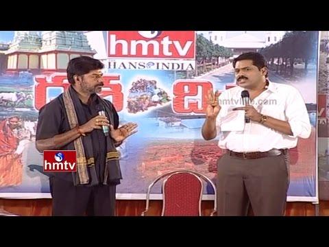 Dasha Disha In Mahabubabad   Public Vs TRS MLAs on Lake and Land Kabza Issues   Part 4   HMTV