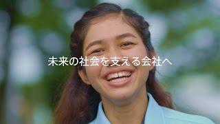 テイジン/イントロダクションビデオ(会社紹介)