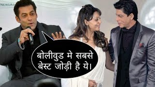 Salman Khan talk about Bollywood Best Couple | He Said that Shahrukh and Gauri Khan is Best Couple