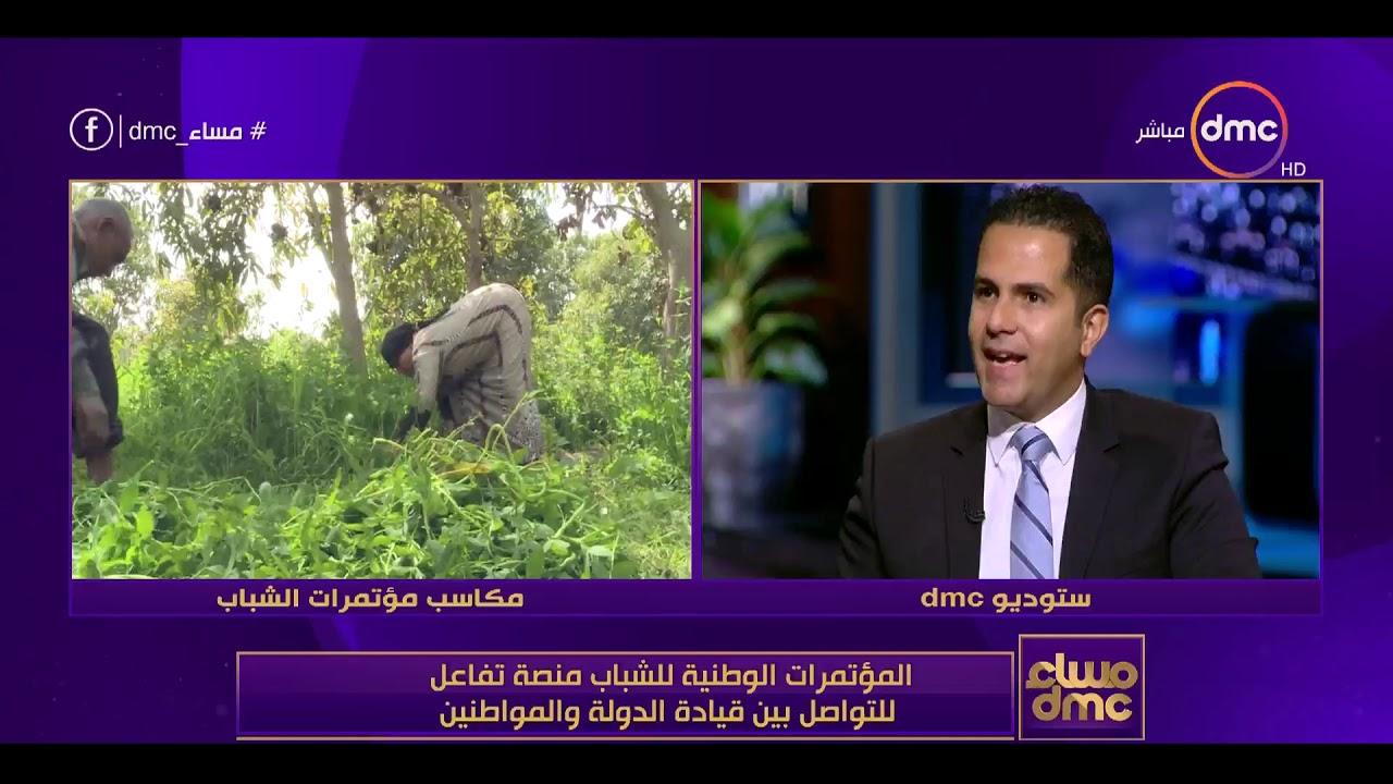 dmc:مساء dmc - أحمد مشعل : بعد انضمامي بحزب المصريين الأحرار كان ليا رأي بيناقش في قاعة البرلمان