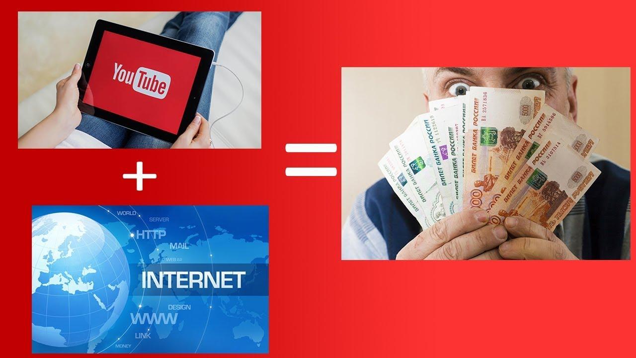 Узнайте, как заработать деньги в Интернете для начинающих! Каждый день, с