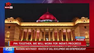 Prime Minister Narendra Modi to hold the first meeting of his …
