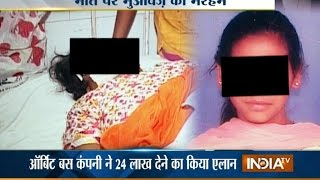 Big Day in Moga Bus Case: Victim's Body Cremated after Autopsy - India TV