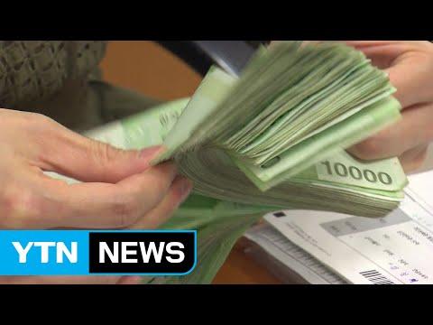 은행권 기업예금 367조...1분기 대폭 감소 / YTN