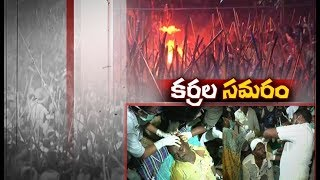 35 Injured In Devaragattu Bunny Fight | Kurnool