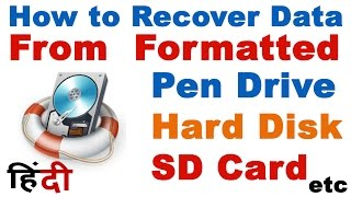 How to Recover Data/Files from a Formatted Pen Drive/Hard Disk/ Memory Card (Step By Step) In Hindi
