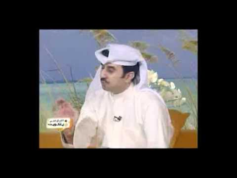 Heliocentris in Arab Television