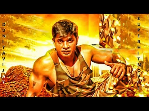 Kannada Hits |  Duniya Vijay movie | Latest release