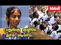 Eelam Songs Tamil