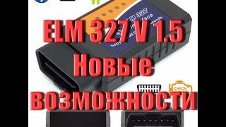 видео Что такое автосканер ELM327- описание и инструкции