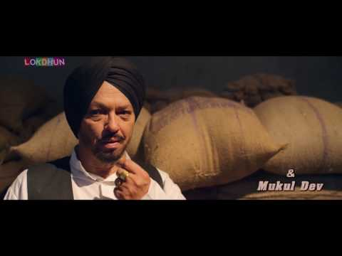 NEW PUNJABI MOVIE 2017 || LATEST PUNJABI...