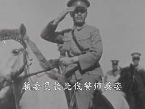 唤醒一个民族的记忆-谁是新中国!(黑白影片是真实纪录片非电影画面)