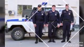 Клип про полицию