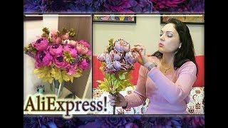 видео Купить оптом натуральные материалы для декора и флористики
