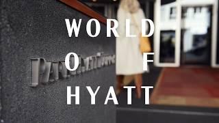 Park Hyatt Zürich Suite