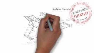 Самолеты нарисованные карандашом  Как поэтапно нарисовать самолет разведчик Рафаэль Навал(как нарисовать самолет, как нарисовать самолёт поэтапно, как нарисовать самолет карандашом, как нарисовать..., 2014-07-26T14:05:33.000Z)