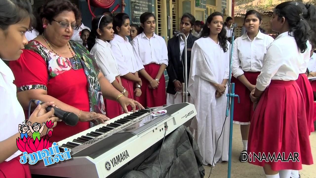 Perambur St Marys Girls Matriculation Higher Secondary School
