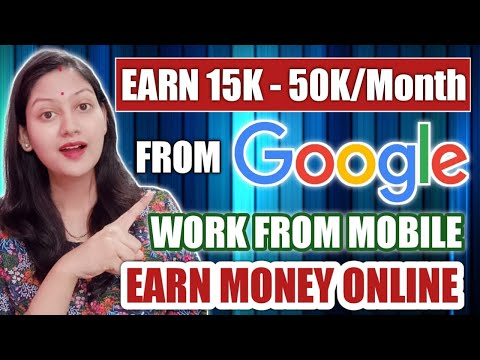 Earn Money Online 🔥   MAKE MONEY ONLINE 📱  How To Earn Money From Home   HOW TO EARN MONEY ONLINE