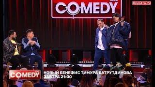 Эдуард Суровый (Гарик Харламов) - Одинокая ладонь
