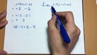 中1 数学 1章 正負の数 加減 thumbnail