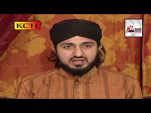 ALLAH ALLAH KAR SOHNIYA - HAFIZ MUHAMMAD MISBAH SHOUQ - OFFICIAL HD VIDEO - HI-TECH ISLAMIC
