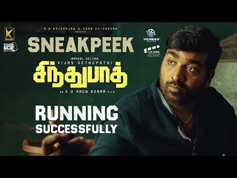 Sindhubaadh – Sneak Peek | Vijay Sethupathy, Anjali | Yuvan Shankar Raja | SU Arun kumar
