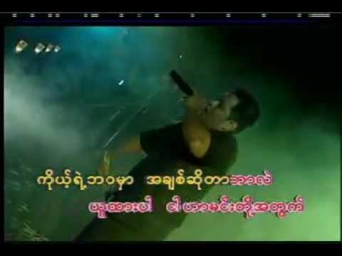 Sarr Thone Kyeet - Doe Lone Myo Kyawt Myaing