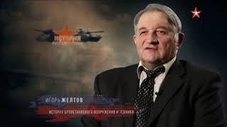 История Русского танка 2.The history of the Russian tank 2