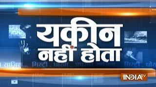 Yakeen Nahi Hota: SBI ATM Dispenses Rs 2000 Fake Notes by 'Children Bank of India