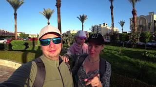 Hawaii Hotels Пляжный отдых зимой Хургада Египет 2020