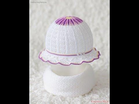 Crochet Patterns| for |free crochet hat patterns for children| 2333