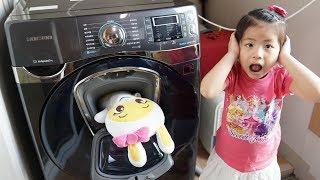 엄마 내 인형은 빨면 안돼요!! 서은이의 빨래하는 습관 기르기 뽀로로 세탁기 시크릿쥬쥬 사탕 Pororo Washing Machine Toy and Candy Ring