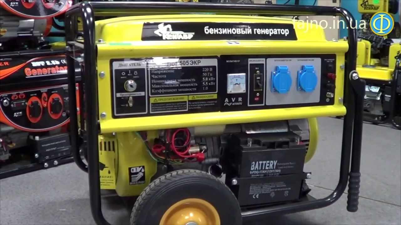Ключевые характеристики: вид: бензиновый генератор; номин. Мощность: 2. 5 квт; количество фаз: 1; расход топлива: 1. 36 л/ч; система запуска: ручной стартер, электронный стартер; автономная работа: 11 ч. Forte fg6500e (8502202090), электрогенератор forte fg6500e (8502202090). 11 851 грн.