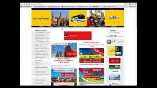 Бронирование билета на автобус(, 2013-03-12T16:28:08.000Z)
