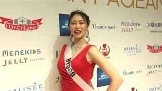 2019ミスジャパン兵庫大会グランプリの萩山 沙貴さんへのインタビュー.