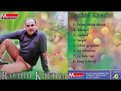 Rachid Khedim Nouvel Album 2015