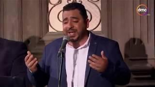Asmaul Husna - paduan suara DMC