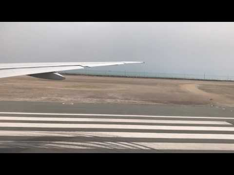 Take off from doha 777-300er 3/16/17