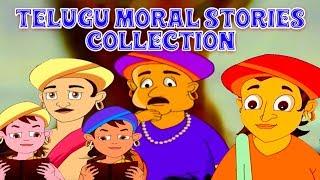 Best Telugu Moral Stories Collection - Telugu Story For Children | Stories In Telugu
