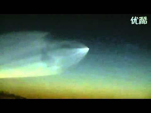 AMAZING - UFO sighting in China forces Xiaoshan Airport to Close (HD)